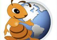 Ant Download Manager 2021 Crack (1)